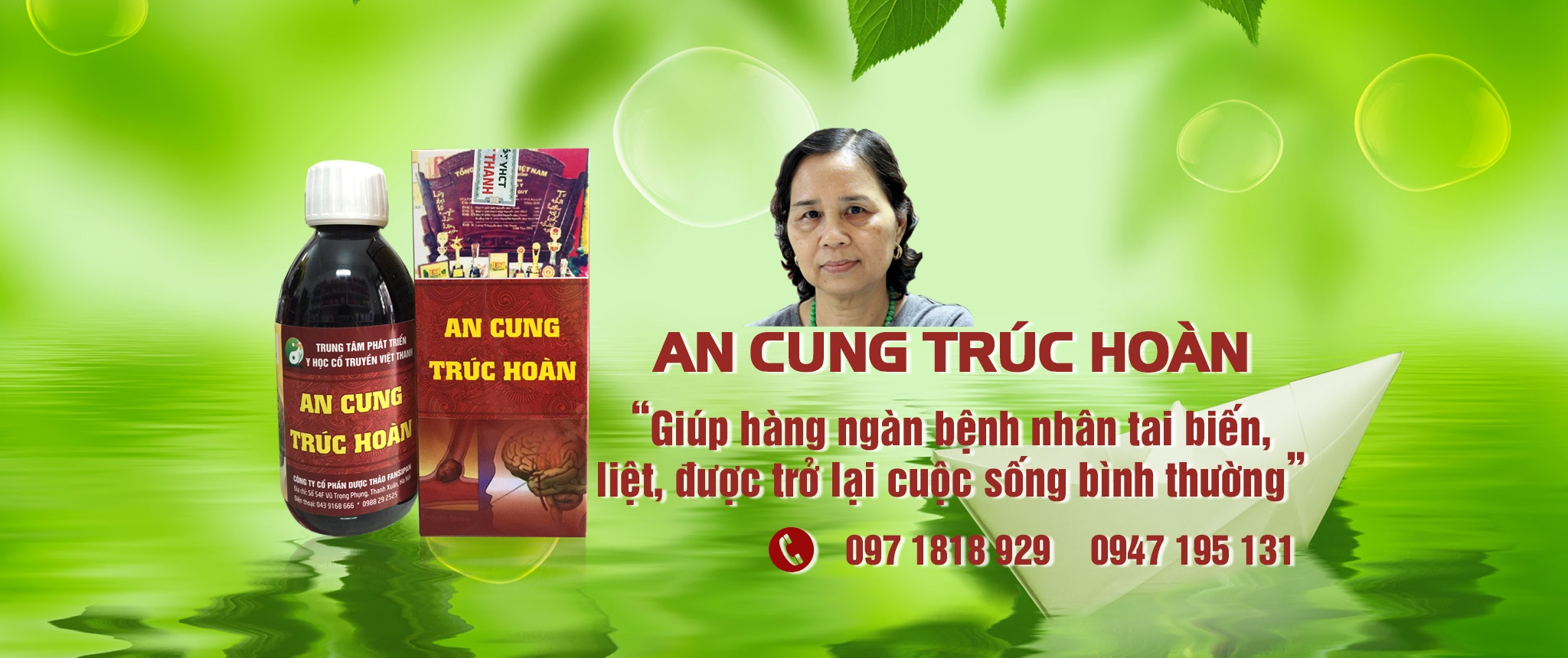 Nguyễn Quý Thanh (@luongyquythanh) Cover Image