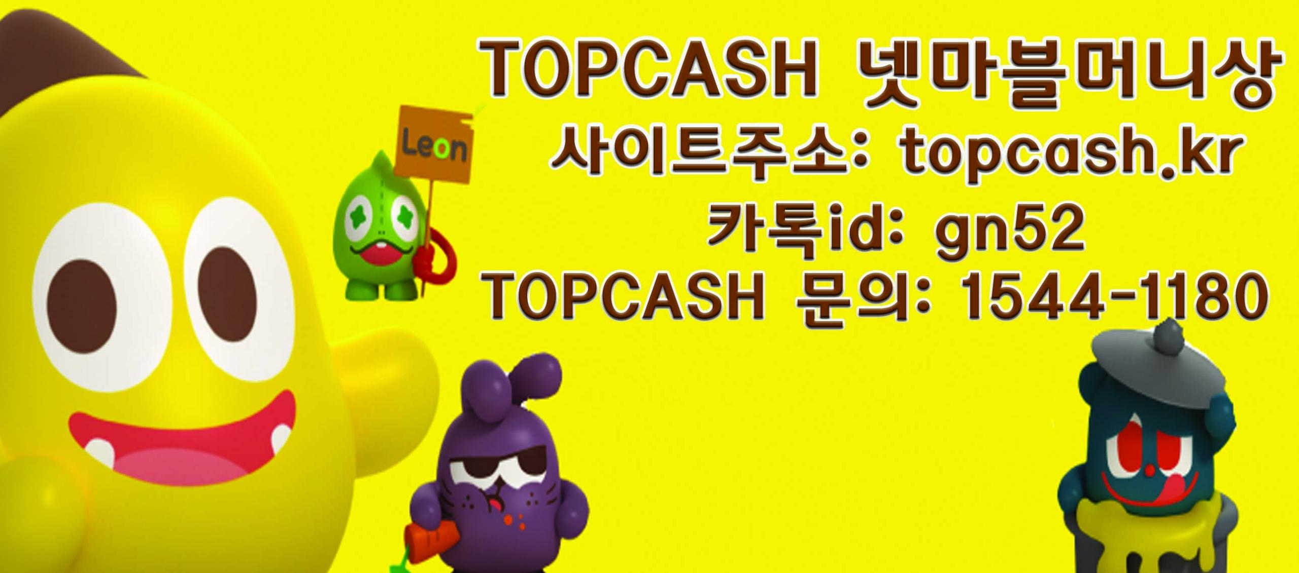 포커머니 TOPcash점KR (@sptakqmf0012) Cover Image
