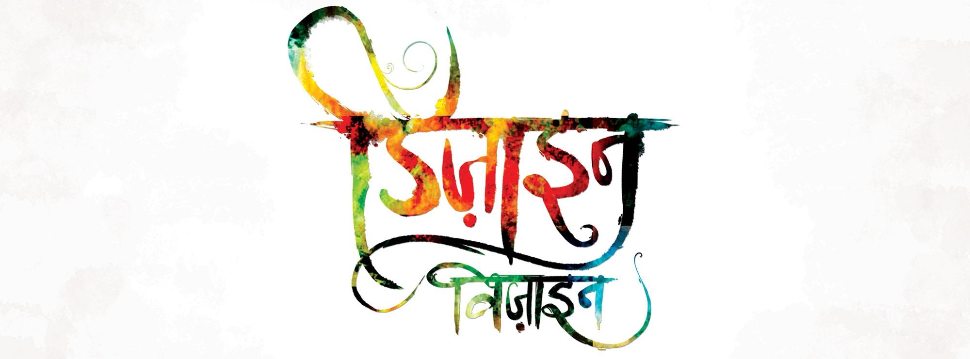 (@tinapatankar) Cover Image