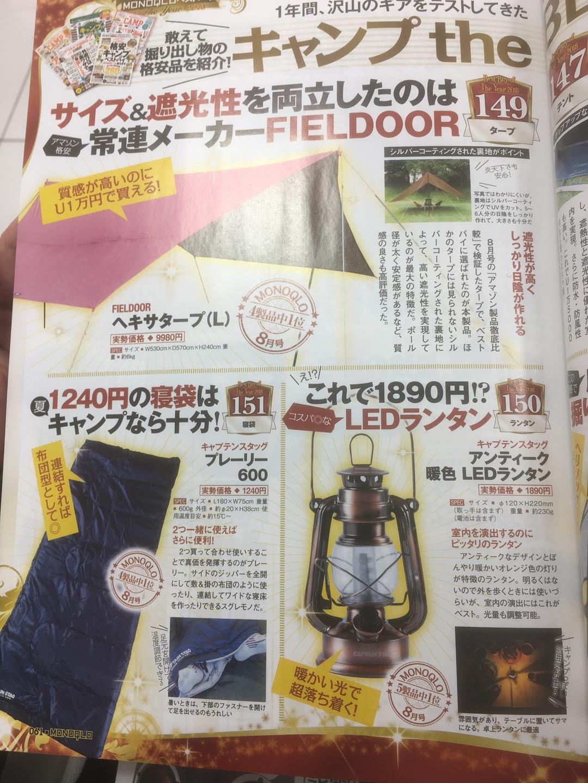 Lare (@kohei0108) Cover Image