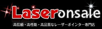laseronsaleレーザーポインター業界No.1店舗 (@laseronsale) Cover Image