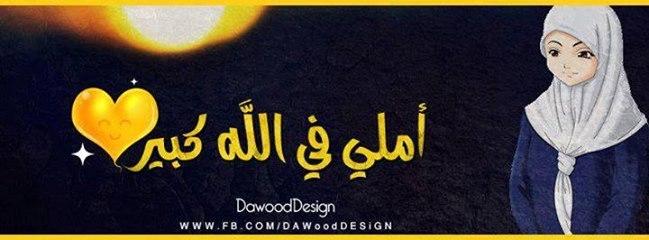 Mona Ali (@monaali) Cover Image