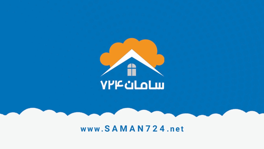 Saman724 (@saman724) Cover Image
