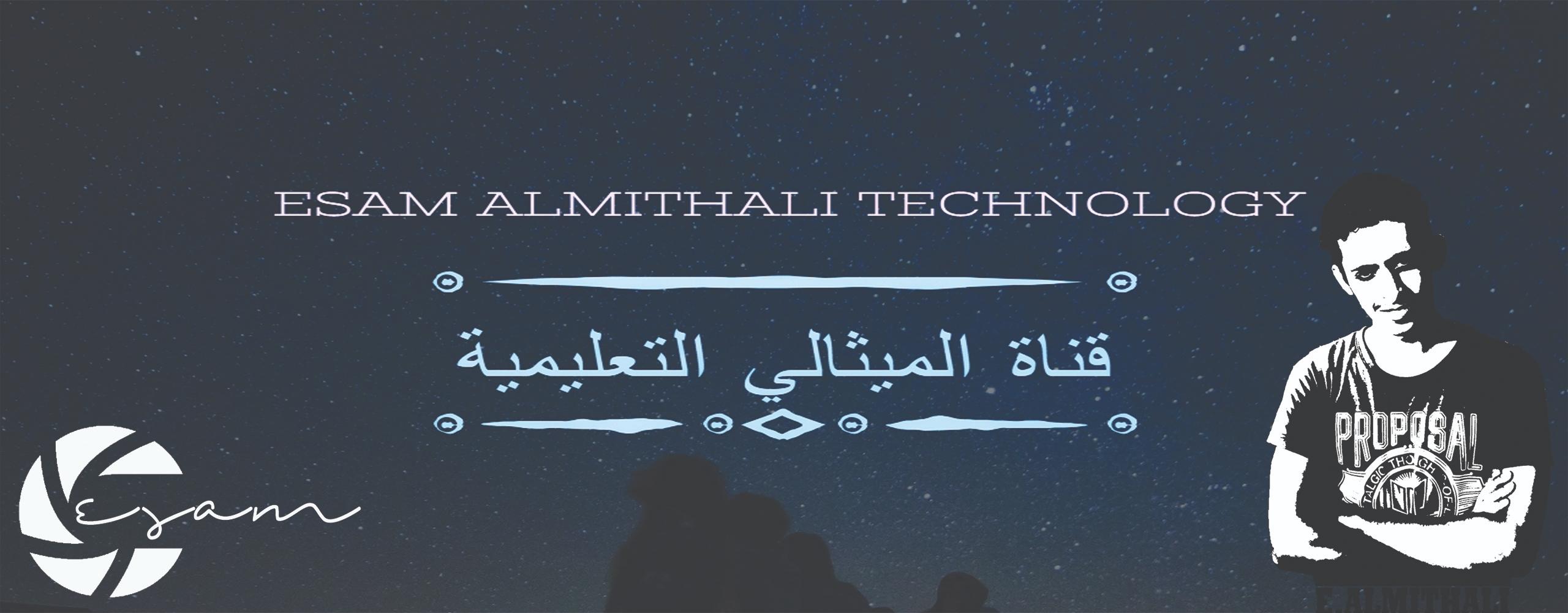 ESAM NASSER AHMED ALMITHALI (@almithali) Cover Image