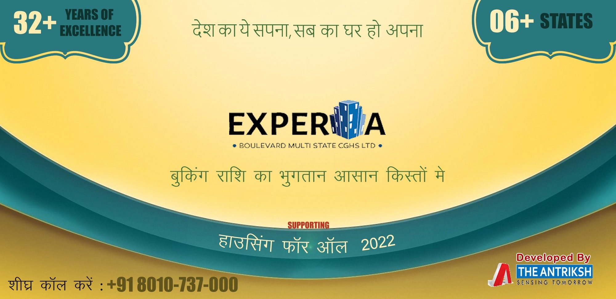 Experia Boulevard  CGHS (@experiaboulevardscghs) Cover Image