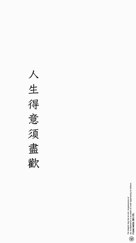 ziqing (@ziqing) Cover Image