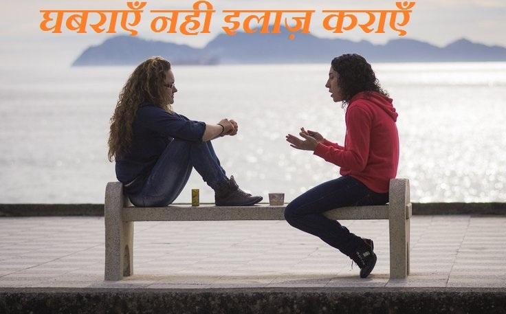 Dr. Satyakant Trivedi (@psychiatristinbhopal) Cover Image