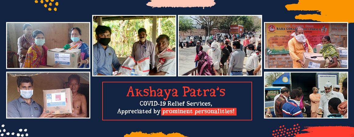 Akshaya Patra (@akshayapatra) Cover Image