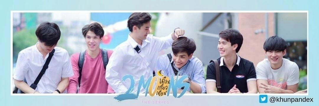 Nong Diih (@khunpandex) Cover Image