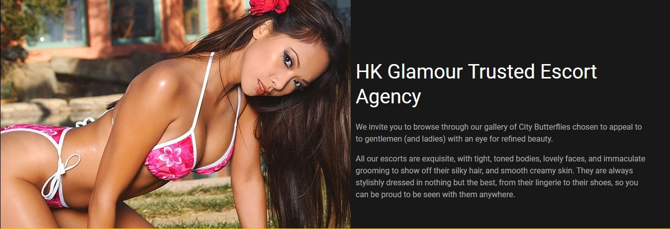 HK GLAMOUR GIRLS (@hkglamourgirls) Cover Image