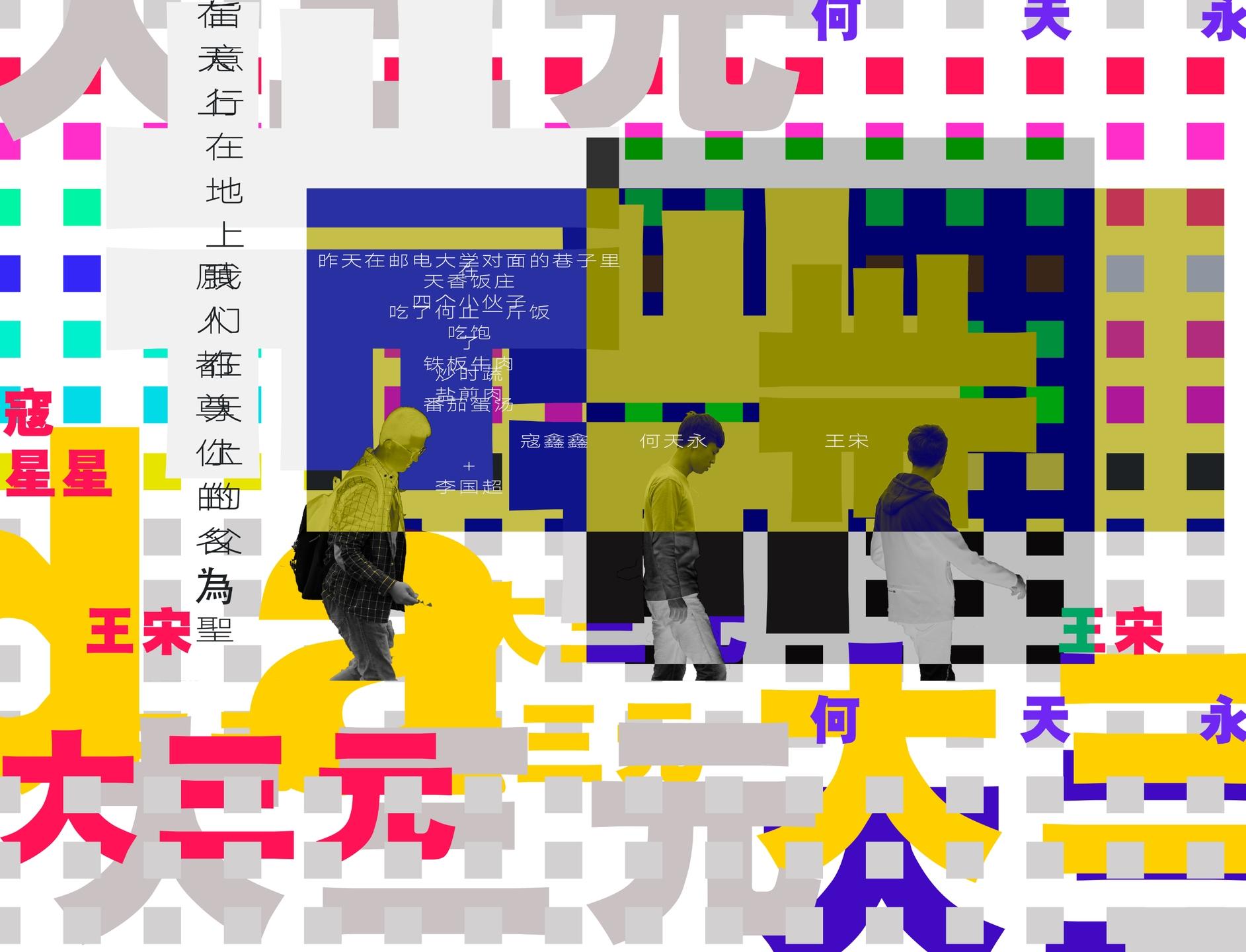 haojiada (@haojiada) Cover Image