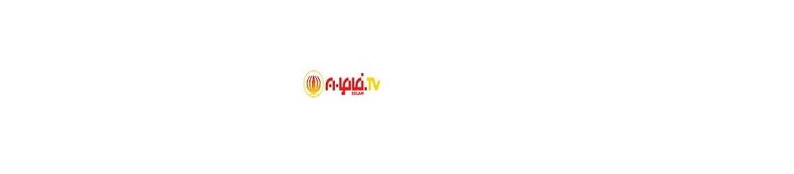 Eelam TV (@eelamtv) Cover Image
