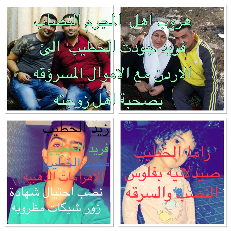 احمد رامي حرامي ابن كحاب (@amanidarweish) Cover Image