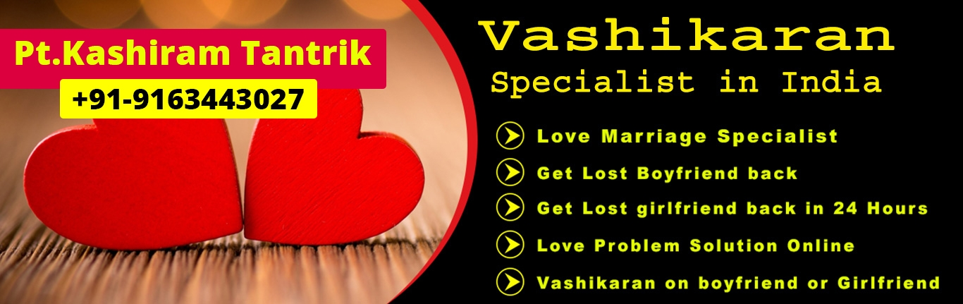 Pt. Kashiram Tantrik Ji (@ptkashiram) Cover Image