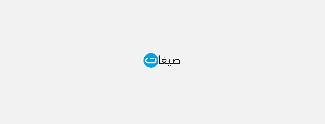 saygatsi (@saygat1) Cover Image