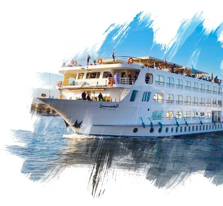 Nile Cruise (@etsh69) Cover Image