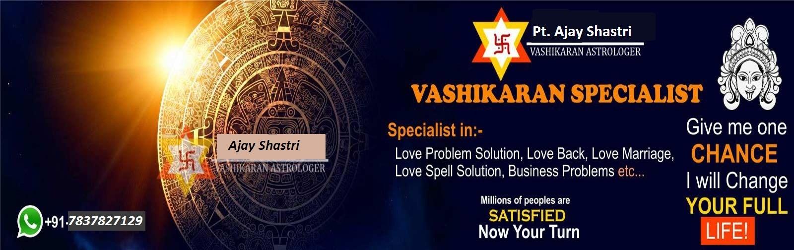 Ajay Shastri (@astrologerdelhi) Cover Image