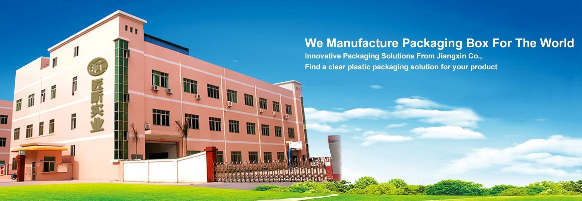 Jiangxin Industrial Co. Ltd. (@xmjxpb) Cover Image