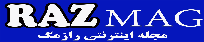 razmag (@mohammadre) Cover Image