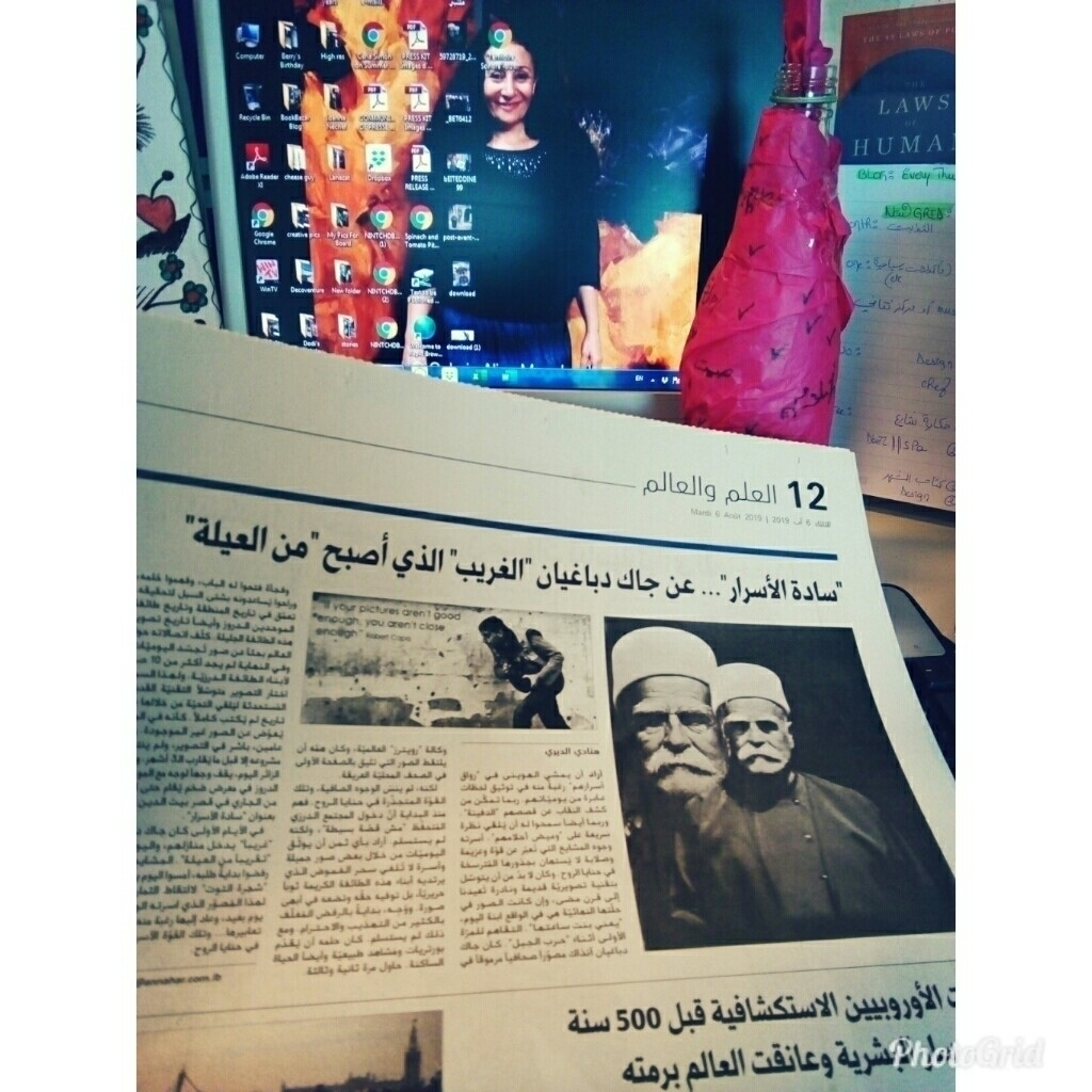 (@hanadidreams) Cover Image