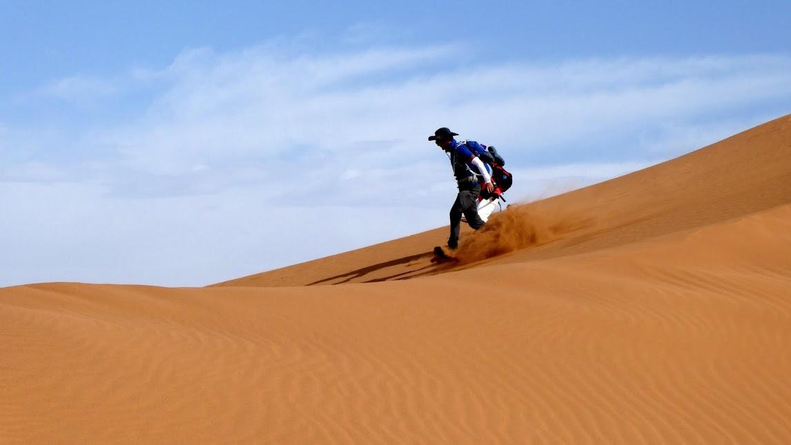Mohamed  (@moroccotrek) Cover Image