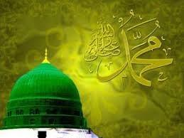 S (@muslimloveastro) Cover Image