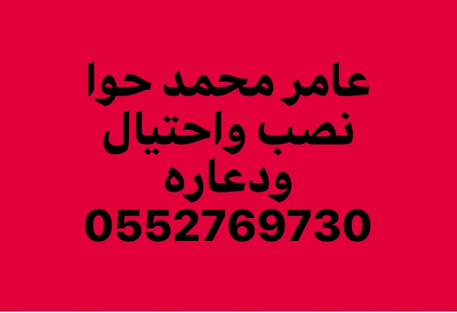 (@freed_alkhteeb) Cover Image