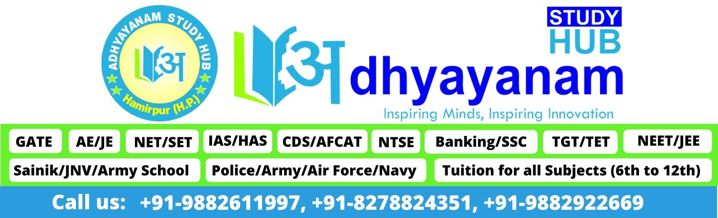 (@adhyayanamstudy) Cover Image