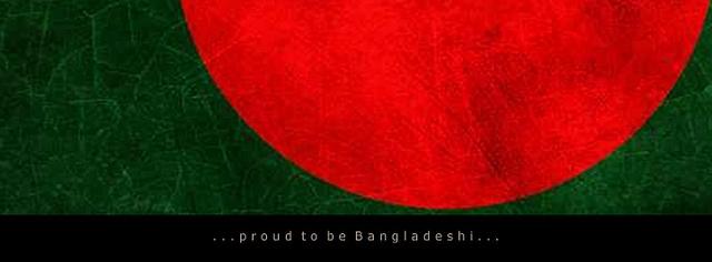 BANGLADESH (@bangladeshbd) Cover Image