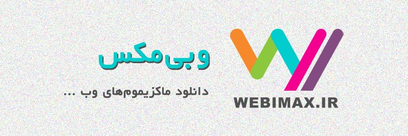 وبی (@webimax-ir) Cover Image