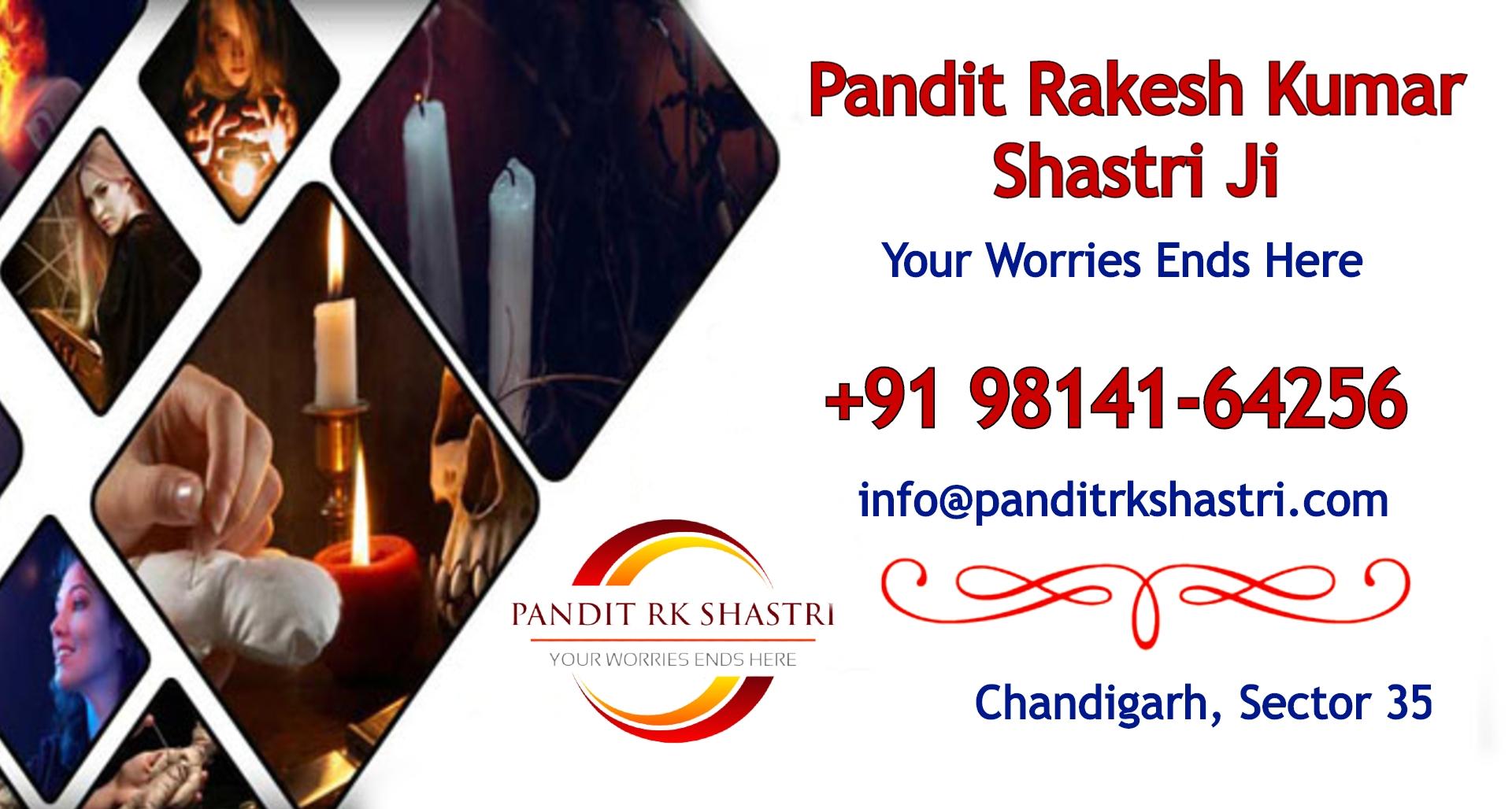 Pandit R.K. SHASTRI  (@panditrkshastri) Cover Image