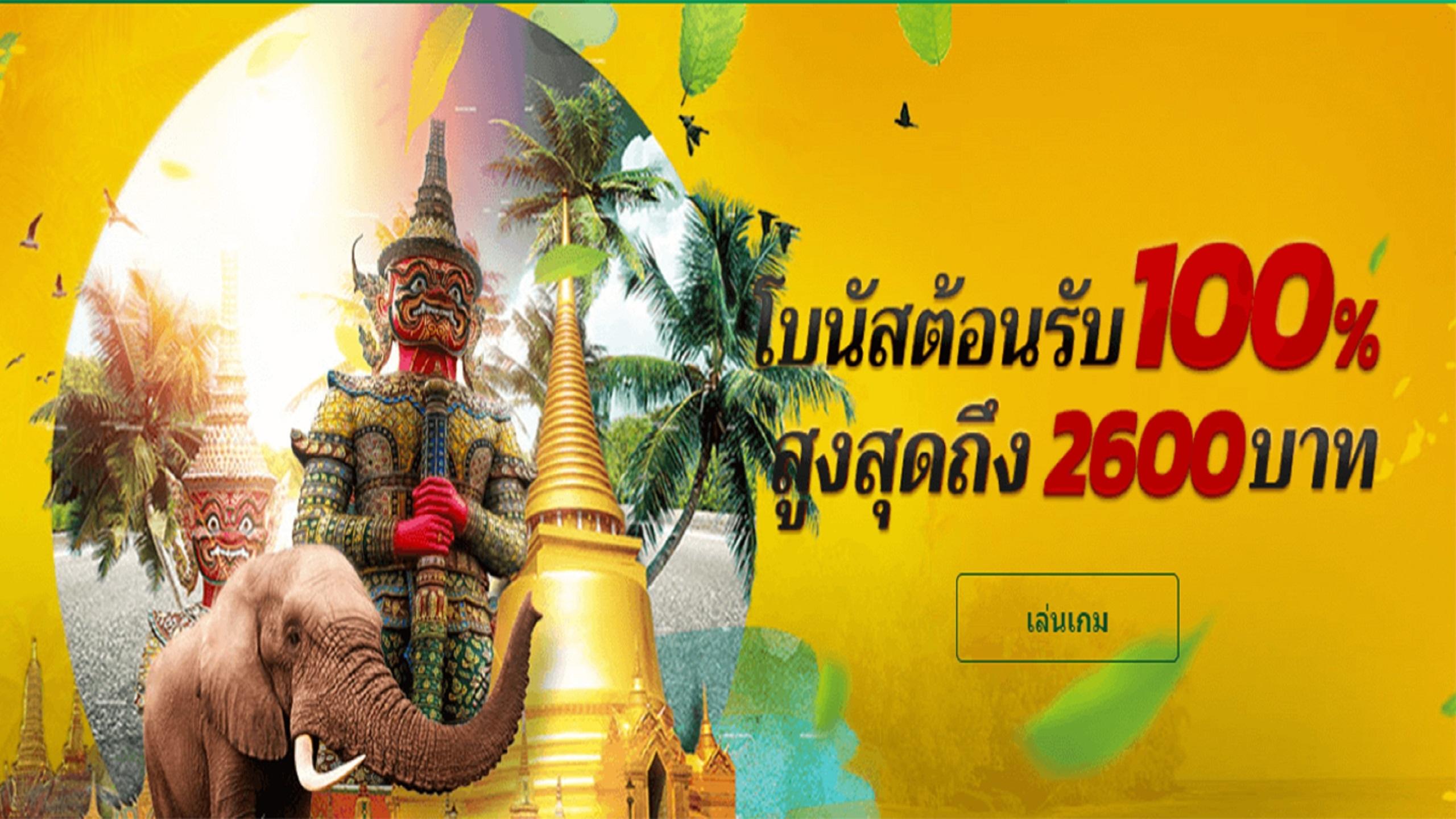 Fb88thai (@fb88thai) Cover Image