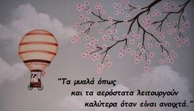 olga ristani (@oliviawins) Cover Image