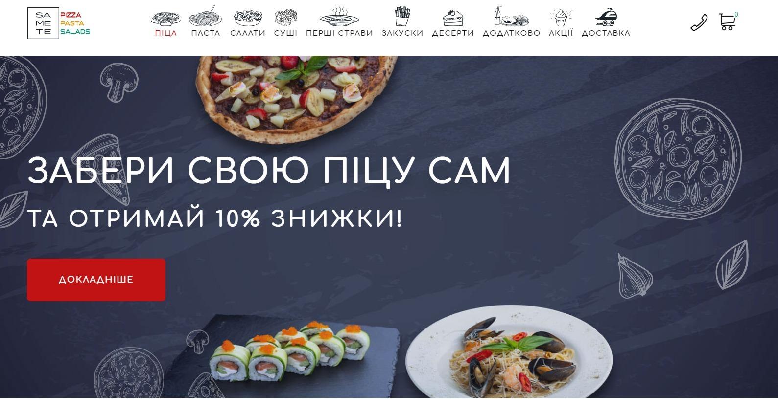 Lyubov Kramarenko (@lyubovkramarenko) Cover Image