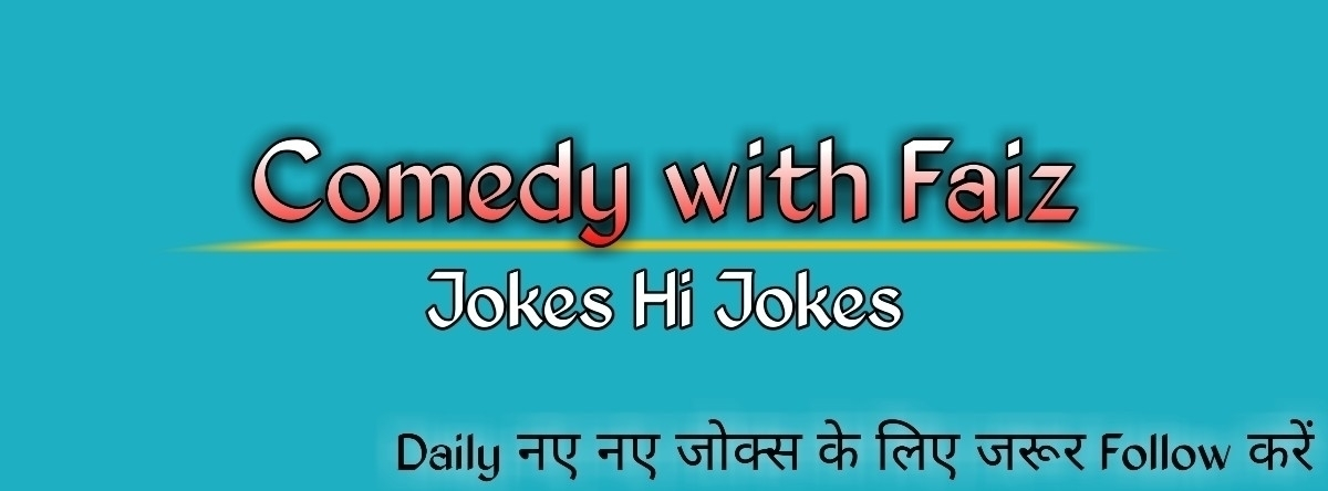 ComedY with Faiz (@comedy_with_faiz) Cover Image
