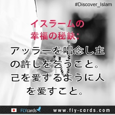(@islam20201) Cover Image