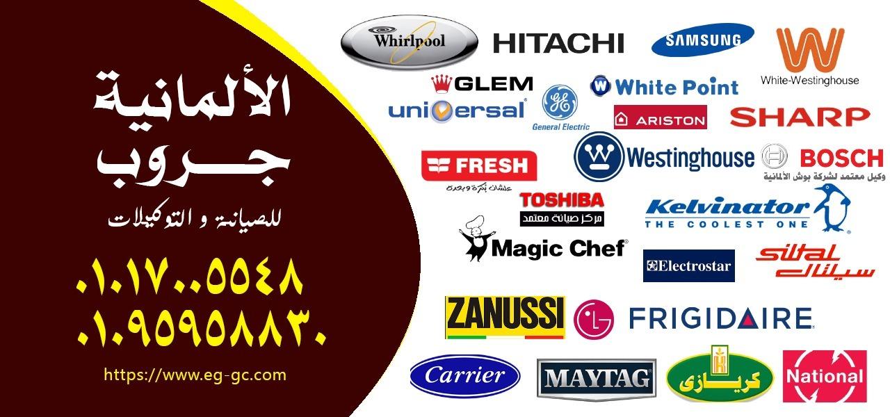 kiriazi (@kiriaziegypt1) Cover Image