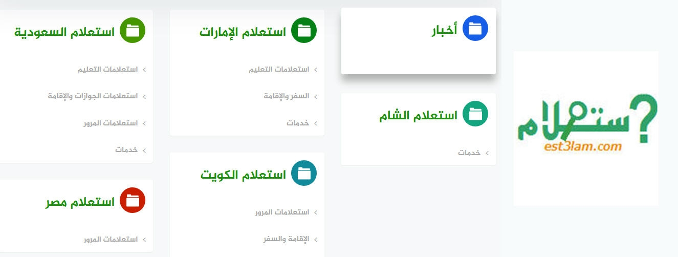 استعلام (@malmas3oudi) Cover Image