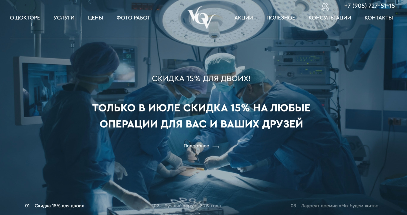 Rostislav Voronov (@rostislavvoronov) Cover Image