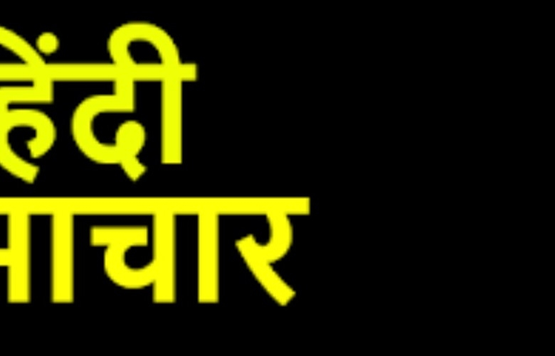 Rohit Kumar (@ncrmedianews) Cover Image