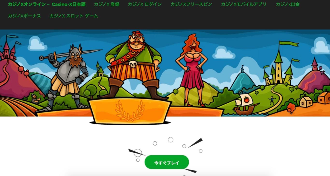Kumiko Kimura (@kumikokimura) Cover Image