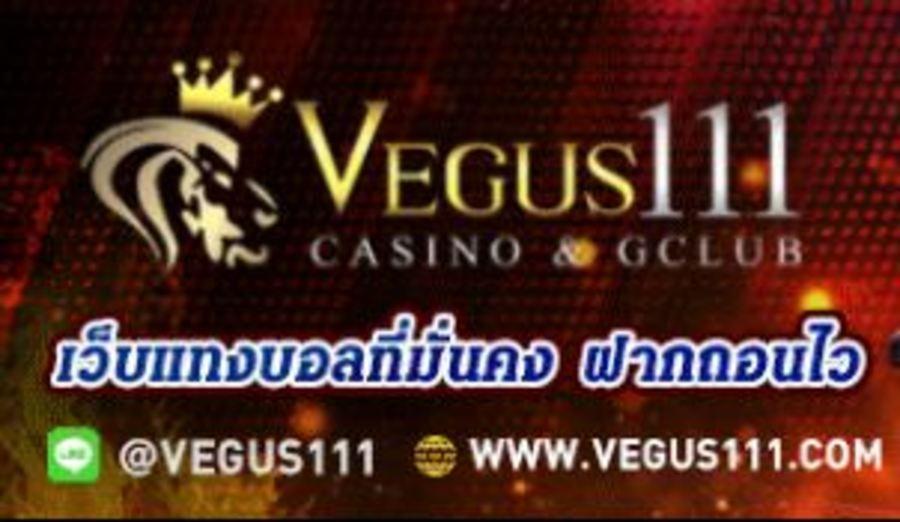 V (@vegus1112) Cover Image