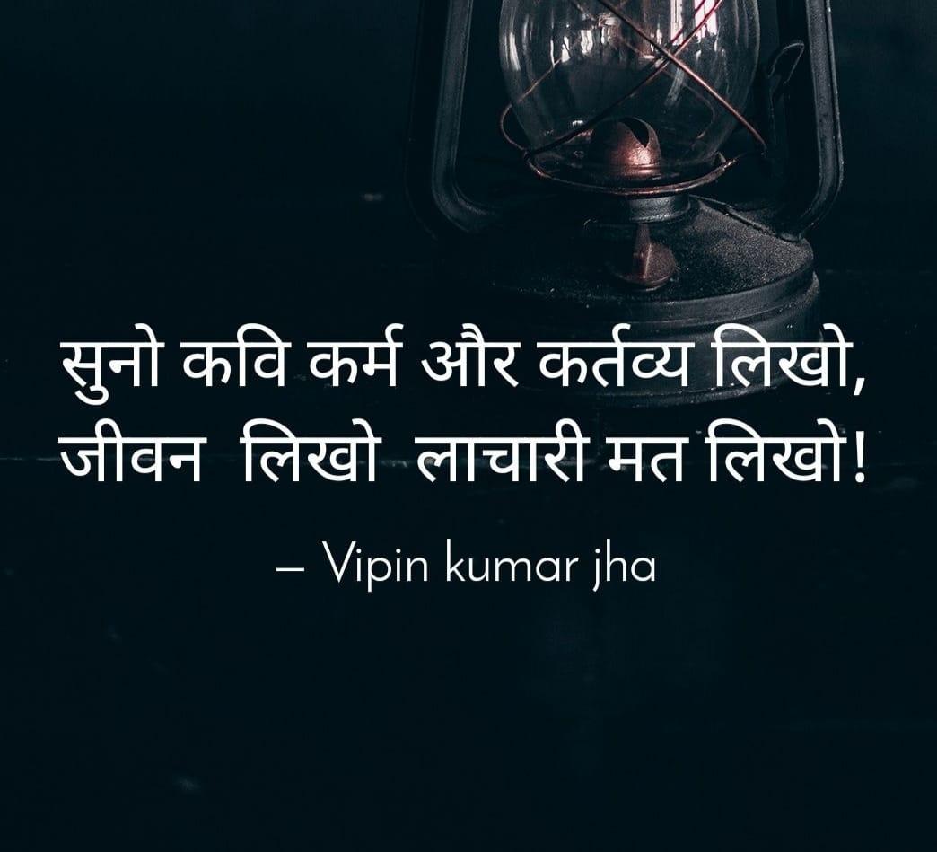 Vipin J (@vipinjha) Cover Image
