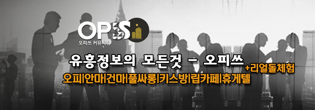Absolute truth 강릉정보 강릉오피  오피쓰 (@3mcfive) Cover Image