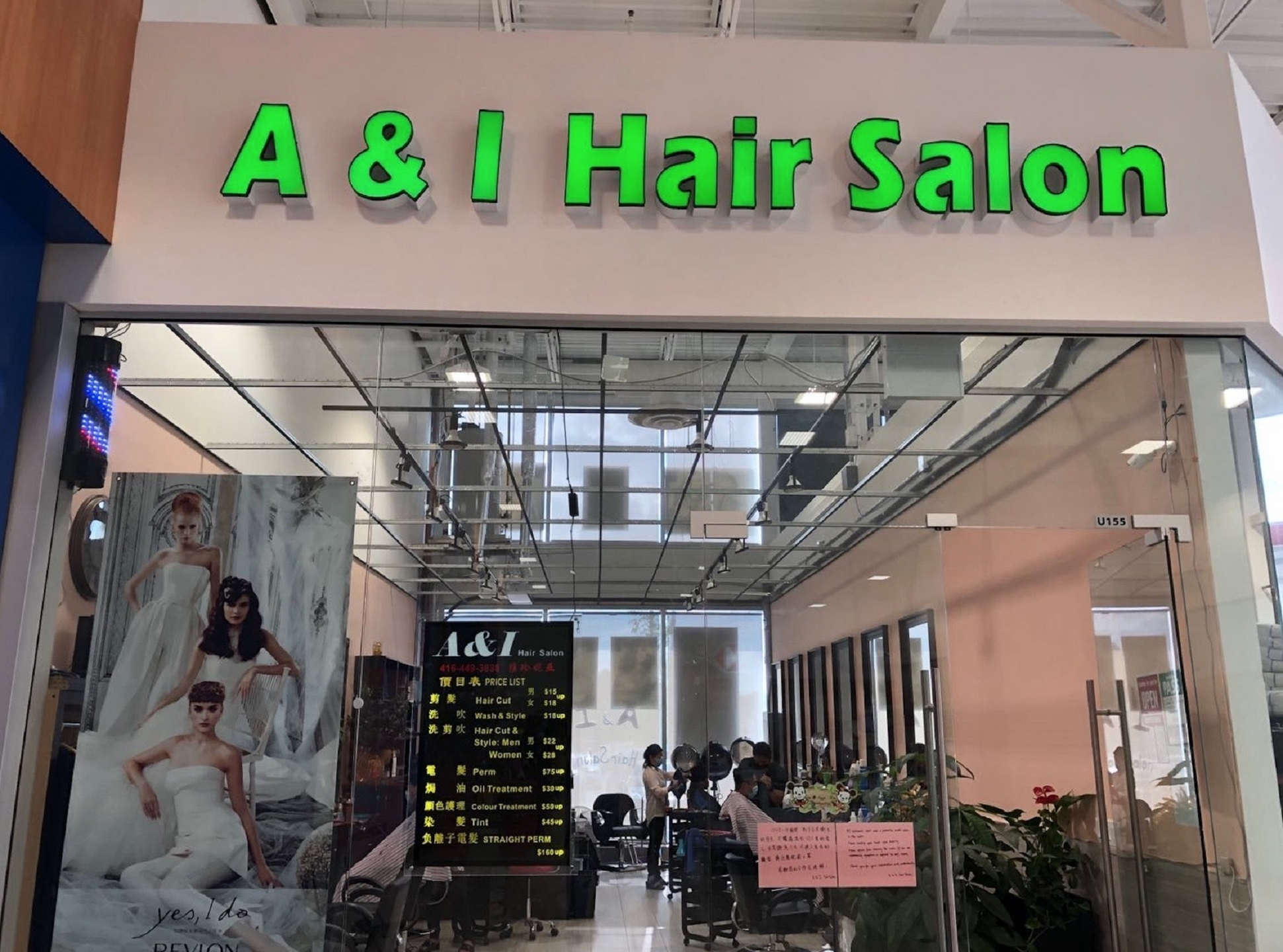 A & I Hair Salon (@aihairsalon) Cover Image