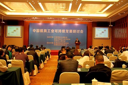 Taizhou Huangyan Jingzhan Mould Parts Co., Ltd (@emoearldod) Cover Image