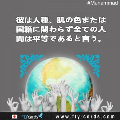 イスラームでは (@jpislam) Cover Image