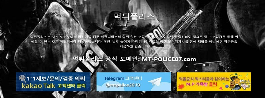 Muktupolis (@muktupolis) Cover Image