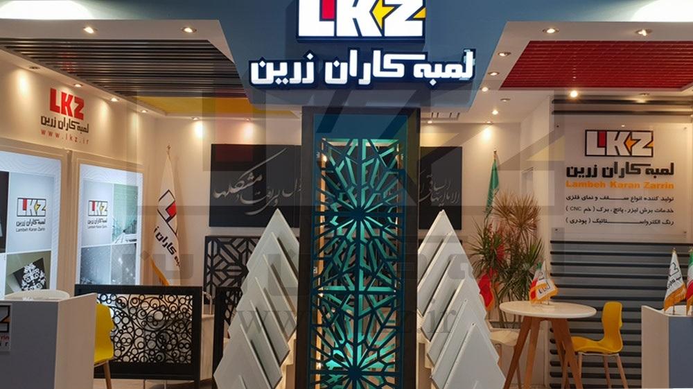 ل (@lambekaranzarin) Cover Image