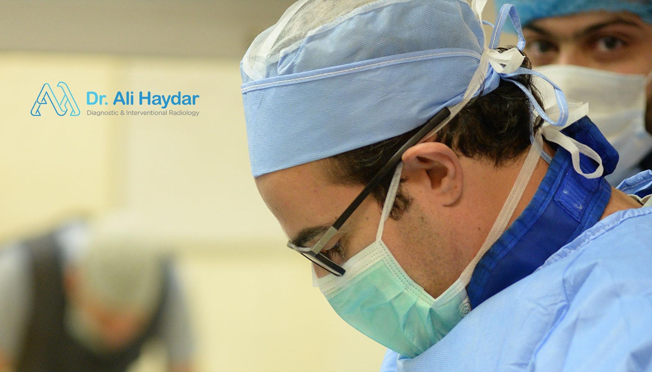 Clemenceau Medical Center, Beirut – Lebanon (@dralihaydar) Cover Image